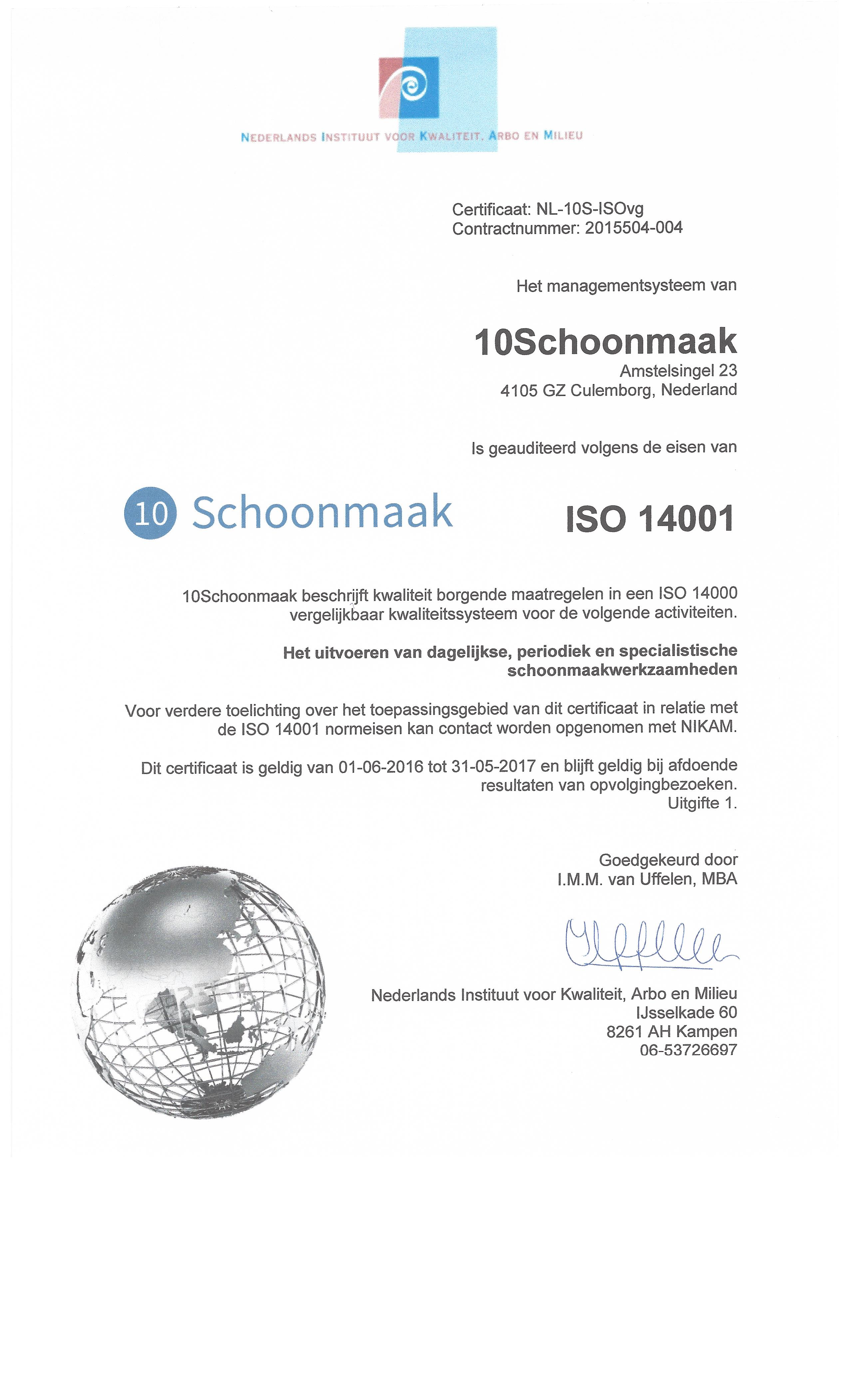 Certificaat afbeelding